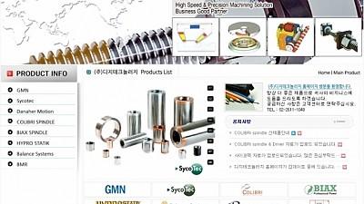 디지테크놀러지 중소기업형홈페이지