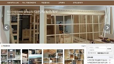 소호형개인홈페이지