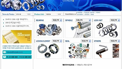 한국후꾸다 중소기업형