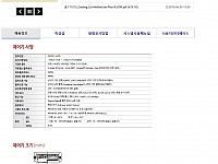 제품 입력형 보드 (여분필드활용 wr_1~10까지)